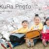 入学式 サクラフォト キャンペーン