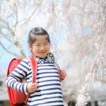 桜咲いたら一年生~~♬